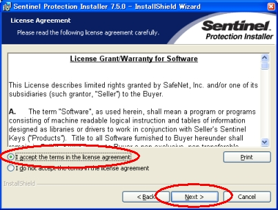 sentinel protection installer 7.5.0
